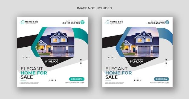 Modèle de bannière carrée de publication de médias sociaux d'entreprise de vente à domicile