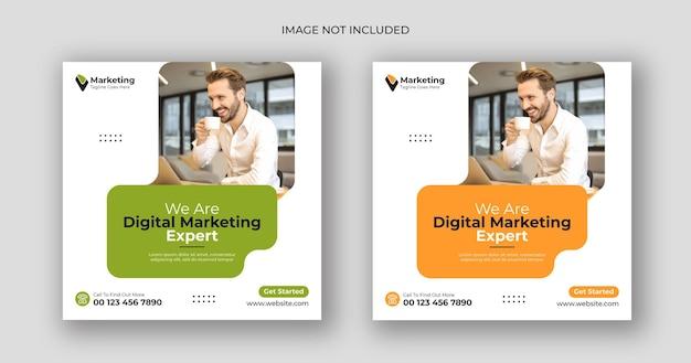 Modèle de bannière carrée de publication de médias sociaux de marketing numérique