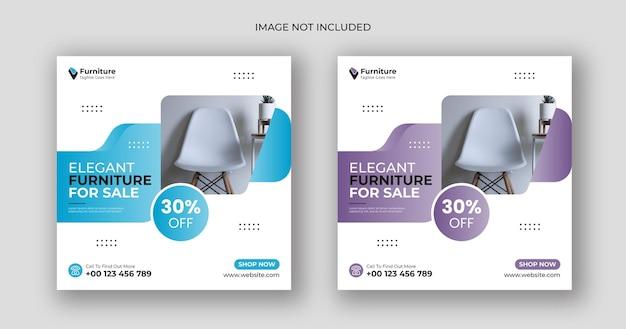 Modèle de bannière carrée de publication de médias sociaux de vente de meubles