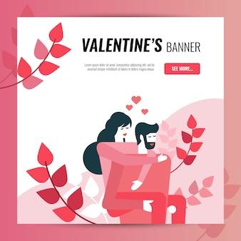Modèle de bannière carrée saint valentin pour site web