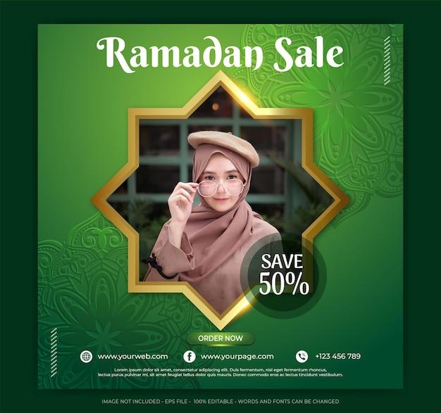 Modèle de bannière carrée de vente de mode ramadan nuances de vert