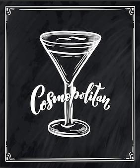 Modèle de bannière de carte et affiche pour menu de bar et restaurant