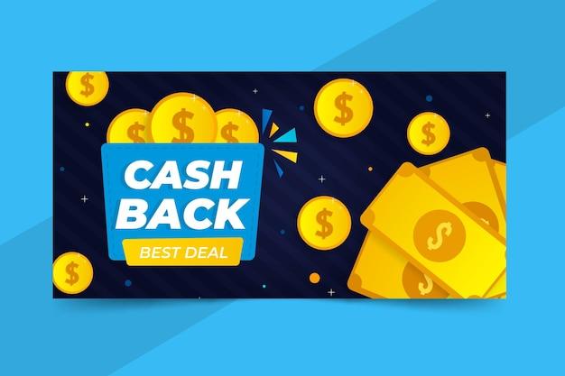 Modèle de bannière de cashback avec de l'argent