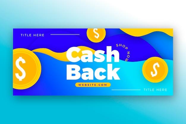 Modèle de bannière de cashback