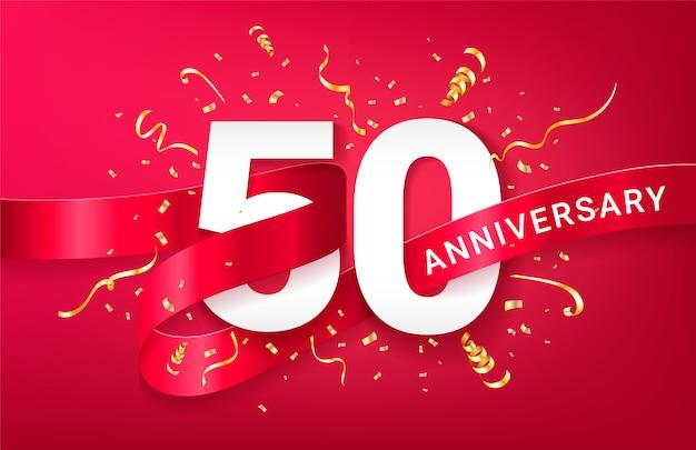 Modèle de bannière de célébration du 50e anniversaire