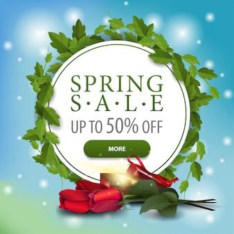 Modèle de bannière de cercle moderne vente de printemps avec roses