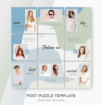 Modèle de bannière de collection pour les médias sociaux instagram puzzle feed post.