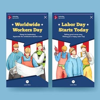 Modèle de bannière avec concept de fête du travail, style aquarelle