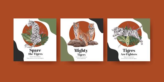 Modèle de bannière avec le concept de la journée internationale du tigre, style aquarelle