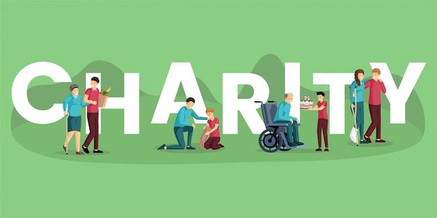 Modèle de bannière de concept de mot de bienfaisance. activités bénévoles, service communautaire, organisation à but non lucratif, conception d'affiches de philanthropie. volontaires désintéressés aidant les personnes âgées, adoptant des animaux