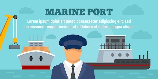 Modèle de bannière de concept de port marin, illustration de style plat