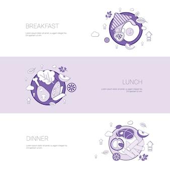 Modèle de bannière de concept de repas de petit déjeuner, déjeuner et dîner