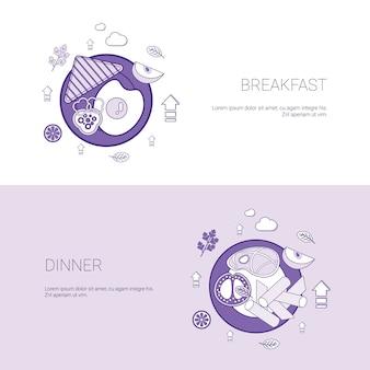 Modèle de bannière de concept de repas de petit déjeuner et dîner