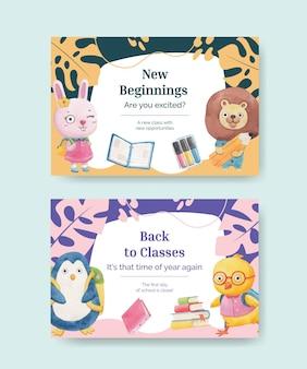 Modèle de bannière avec concept de retour à l'école et d'animaux mignons, style aquarelle