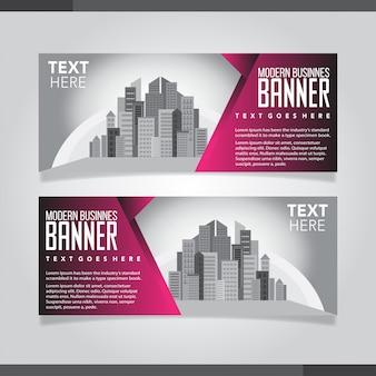 Modèle de bannière de conception abstraite