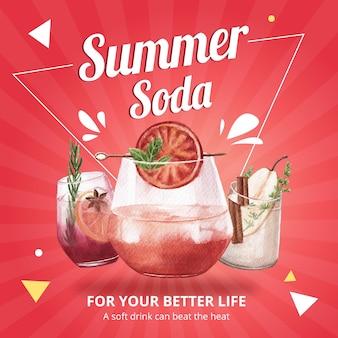 Modèle de bannière avec conception de boisson gazeuse pour le marketing illustration aquarelle