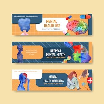 Modèle de bannière avec conception de concept de journée mondiale de la santé mentale pour la publicité et la commercialisation d'illustraion de vecteur aquarelle.
