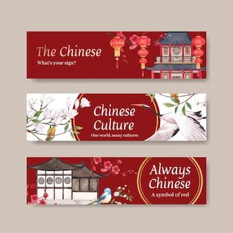 Modèle de bannière avec conception de concept de joyeux nouvel an chinois avec publicité et illustration aquarelle marketing