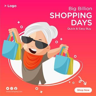 Modèle de bannière de conception de gros milliards de jours de shopping