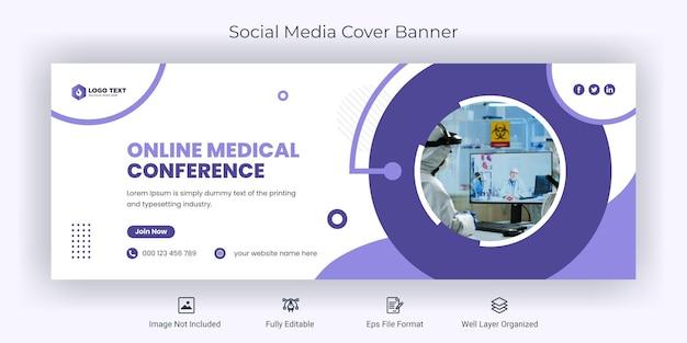 Modèle de bannière de couverture facebook de médias sociaux de conférence médicale en ligne