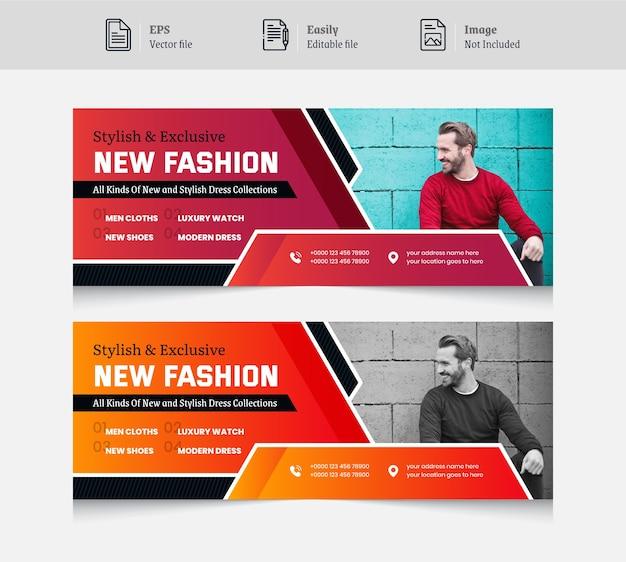 Modèle de bannière de couverture facebook de mode