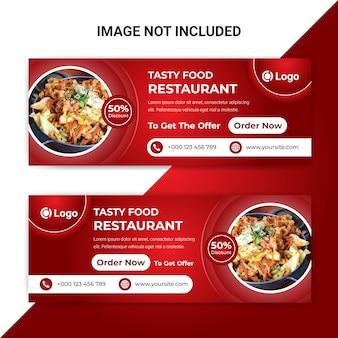 Modèle de bannière de couverture facebook de nourriture savoureuse pour restaurant