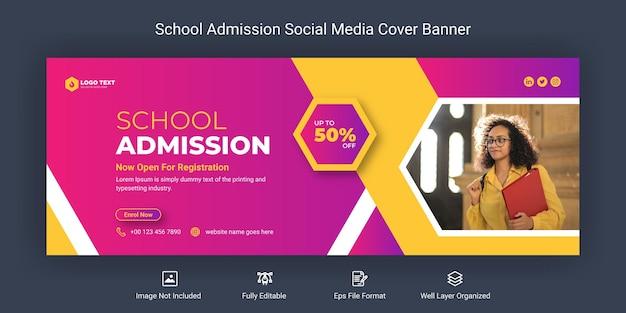 Modèle de bannière de couverture facebook pour les médias sociaux d'admission à l'école