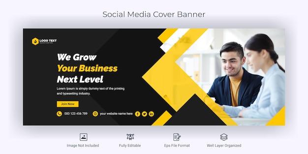 Modèle de bannière de couverture facebook pour les médias sociaux d'entreprise créative