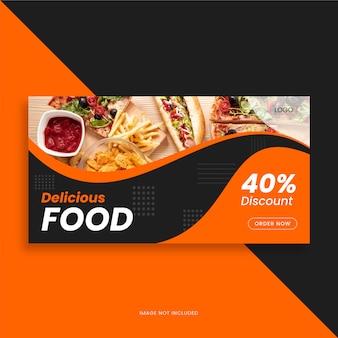 Modèle de bannière de couverture facebook pour restaurant et nourriture