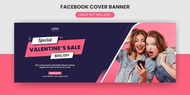 Modèle de bannière de couverture facebook pour la saint-valentin