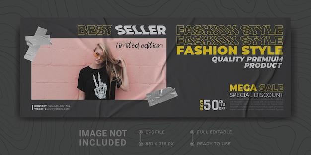 Modèle de bannière de couverture facebook de vente de mode promotion commerciale marketing numérique design streetwear
