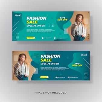 Modèle de bannière de couverture facebook de vente de mode