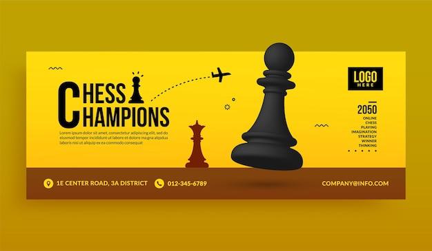 Modèle de bannière de couverture de médias sociaux de compétition d'échecs 3d, stratégie et gestion d'entreprise