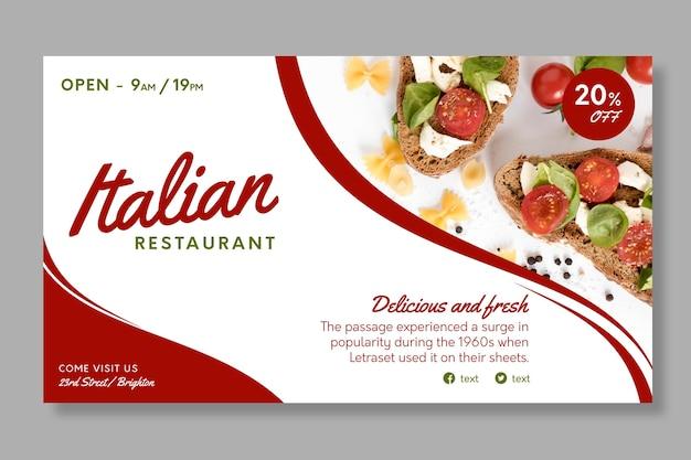 Modèle de bannière de cuisine italienne