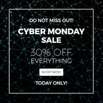 Modèle de bannière cyber lundi