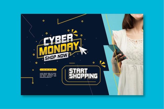 Modèle de bannière cyber monday