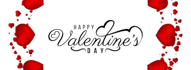 Modèle de bannière décorative happy valentine's day
