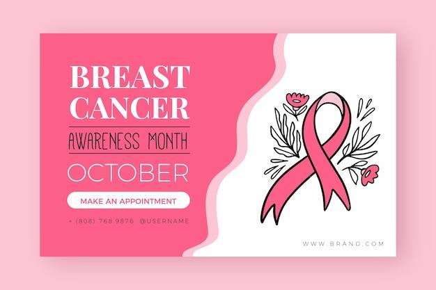 Modèle de bannière du mois de sensibilisation au cancer du sein