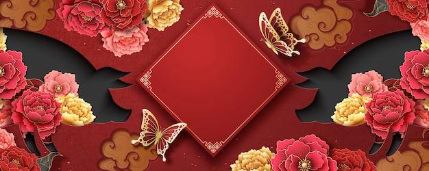 Modèle de bannière du nouvel an chinois avec des fleurs de pivoine et un creux en forme de cochon