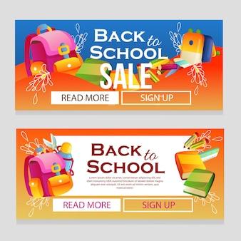 Modèle de bannière d'école colorée avec des fournitures scolaires