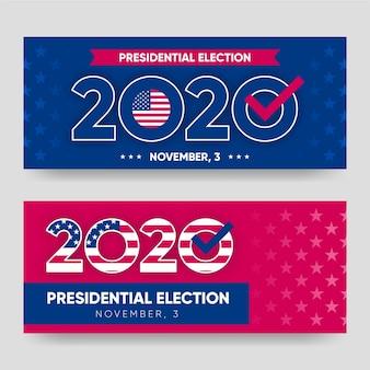 Modèle de bannière de l'élection présidentielle américaine 2020