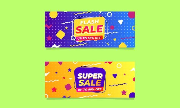 Modèle de bannière ensemble de promotion de vente