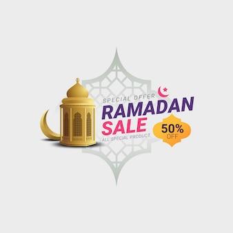 Modèle de bannière d'étiquette de vente de ramadan