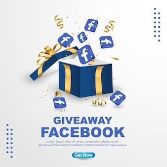 Modèle de bannière facebook cadeau sur fond blanc