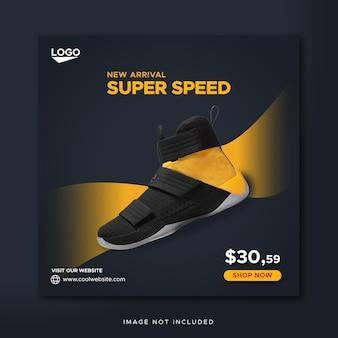 Modèle de bannière facebook de promotion de chaussures de sport sur les médias sociaux
