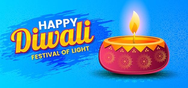 Modèle de bannière de festival diwali