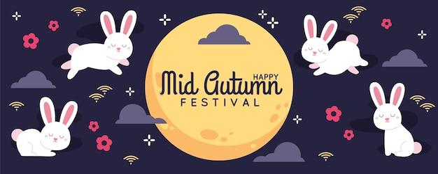 Modèle de bannière de festival de mi-automne design plat