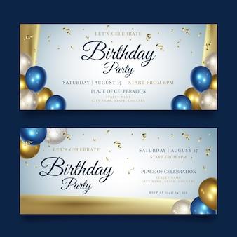 Modèle de bannière de fête de joyeux anniversaire