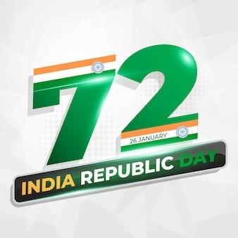 Modèle de bannière ou de fond de jour de la république de l'inde