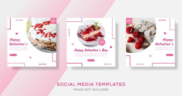 Modèle de bannière de gâteau saint valentin post premium
